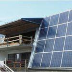 Photovoltaik-Anlage: fassadenintegriert